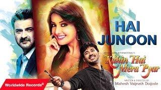 Hai Junoon - Song - Kahin Hai Mera Pyar