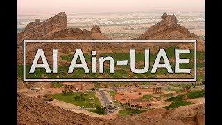 Al Ain City Tour Attractions | Exploring Al Ain in UAE