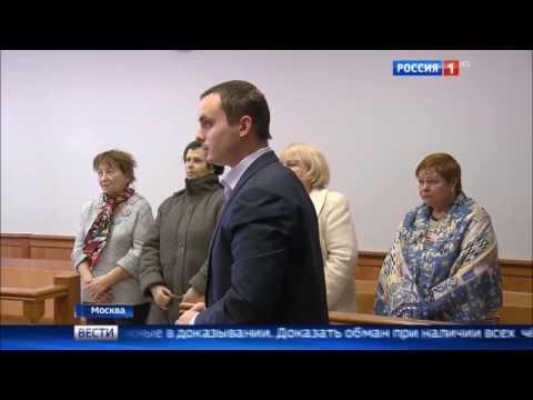 Решение Мосгорсуда по делу о признании сделки недействительной