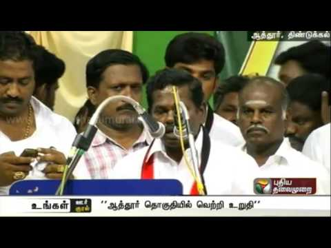Will-definitely-win-in-Aathur-constituency-Natam-Viswanathan