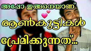 പെൺകുട്ടികൾക്ക് അറിയില്ല ഈ 7 Stages | How Men Fall In LOVE | Malayalam | Razeen