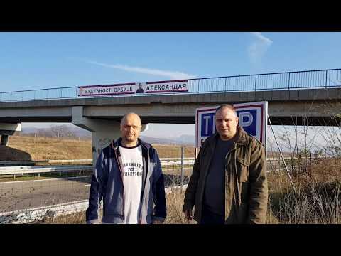 """Doterana poruka na nadvožnjaku - """"Budućnost Srbije - Aleksandar"""", uzbunjivač iz """"Krušika"""""""