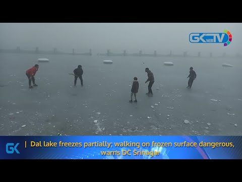 Dal lake freezes partially; walking on frozen surface dangerous, warns DC Srinagar