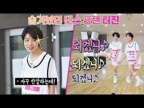 뮤지컬 하다가 숨겨놨던 {댄스 포텐} 터진 안영미(Ahn Young mi)♬ 판벌려 - 이번 판은 한복판 7회