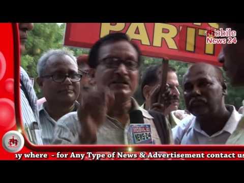 Today Latest Hindi News Gramin banks strike