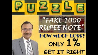 """Puzzle 1 Solution - """"FAKE 1000 RUPEE NOTE"""" Puzzle"""