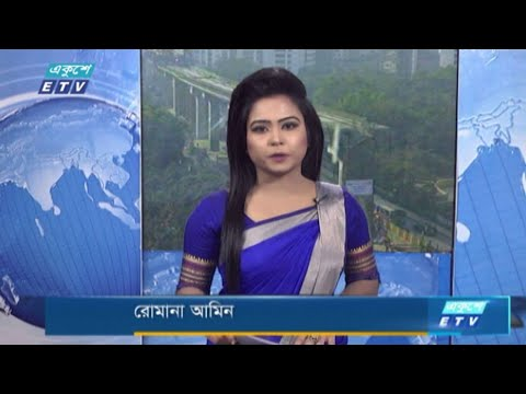 09 Am News || সকাল ০৯ টার সংবাদ || 22 February 2021 | ETV News