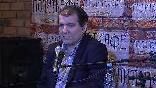 НОВОРОССИЯ ЩЕ НЕ ВМЕРЛА!  Корнилов в Политкафе №25.