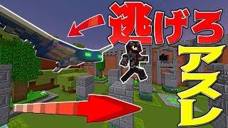 【Minecraft】ファントムから逃げるアスレが面白い!!パルクールマップ実況プレイ!