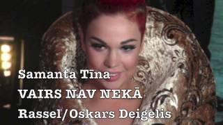 Samanta Tina Vairs Nav Neka