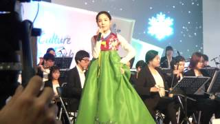 Song So Hee's Baettuiwara