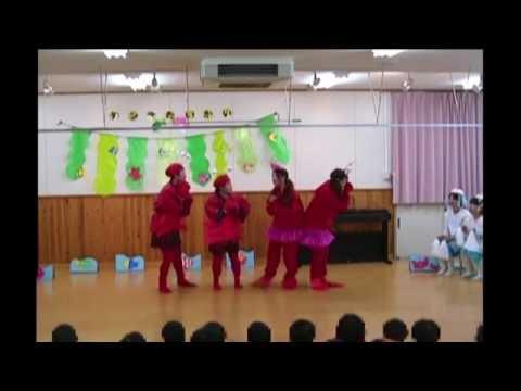 ちどり保育園お別れ会 保育士による海のダンス大会 〜エビカニクス〜