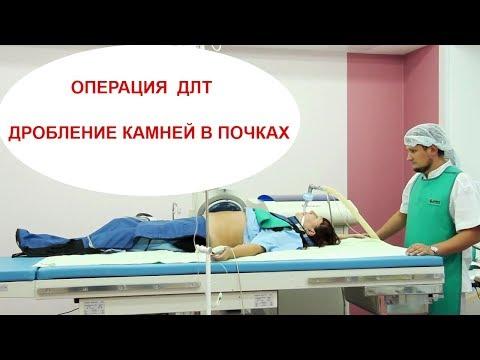 Таблетки мумиё от простатита