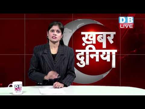 #KhabarDunia |सप्ताह भर की चुनिंदा अंतरराष्ट्रीय ख़बरें | International News Round-Up | 08 Dec. 2017