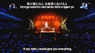 Super Junior D&E ft. Luna - Ten Years [KAN+ROM+ENG]