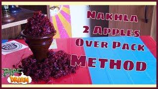 Nakhla Double Apple Packing Method: Egyptian Bowl