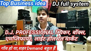 Dj Amplifiers Speakers &amp Light Wholesale Market Delhi