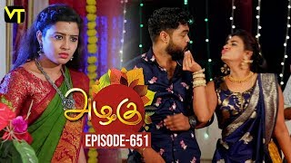 For online booking and blood collection at home visit https://aarthiscan.com/  Azhagu Tamil Serial Episode 651 for this beautiful family entertainer starring Revathi as Azhagu, Sruthi Raj as Sudha, Thalaivasal Vijay, Mithra Kurian, Lokesh Baskaran & several others. Stay tuned for more at: http://bit.ly/SubscribeVT  Cast: Revathy as Azhagu, Gayathri Jayaram as Shakunthala Devi,   Sangeetha as Poorna, Sruthi Raj as Sudha, Thalaivasal Vijay, Lokesh Baskaran & several others  Azhagu Episode 651 -https://youtu.be/lVtUhtLREQc  Azhagu Episode 649-https://youtu.be/S1qDkSXINcM  Azhagu Episode 648 - https://youtu.be/DDZCsEOjScw  Azhagu Episode 647 https://youtu.be/uaQNF5prJOE  Azhagu Episode 645 https://youtu.be/FNacdePXQX0  Azhagu Episode 644 https://youtu.be/bIJLAMDkvxY  Azhagu Episode 642 https://youtu.be/tDAHWLFt08k  Azhagu Episode 641 https://youtu.be/dxidfns-Bjs  Azhagu Episode 639 https://youtu.be/YaTdy-oAtBw   For more updates,  Subscribe us on: https://www.youtube.com/user/VisionTimeTamizh  Like Us on:  https://www.facebook.com/visiontimeindia