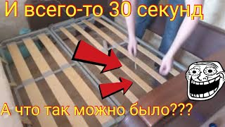 Ремонт ламелей кровати