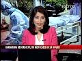Covid-19 News: Karnataka Records 39,510 New Covid Cases - Video