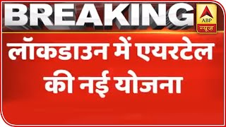 Airtel Extends Pre-Paid Validity For Customers Till April 17 | ABP News