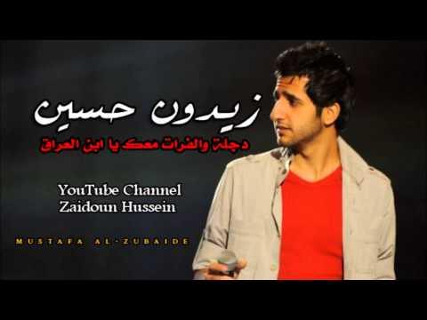 زيدون حسين - اكذب عليك #MBCTheVoice