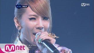 [STAR ZOOM IN] 2NE1 - I Love You (Feb 26, CL's Happy Birthday!) [M COUNTDOWN Ep.298] 160204 EP.48