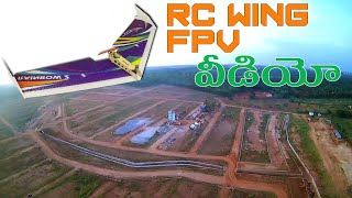 RC Wing FPV Video|Telugu RC Hobby Zone
