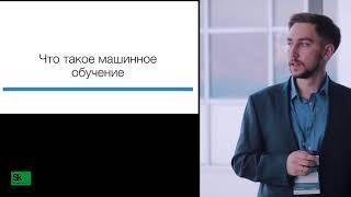 """Русский Meetup 2017, доклад """"Нейронные сети"""" спикер Ашманов"""