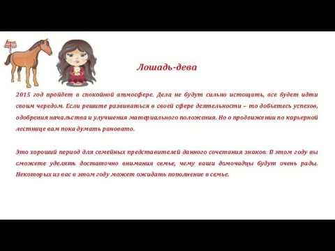Гороскоп 2017 рак женщина петух