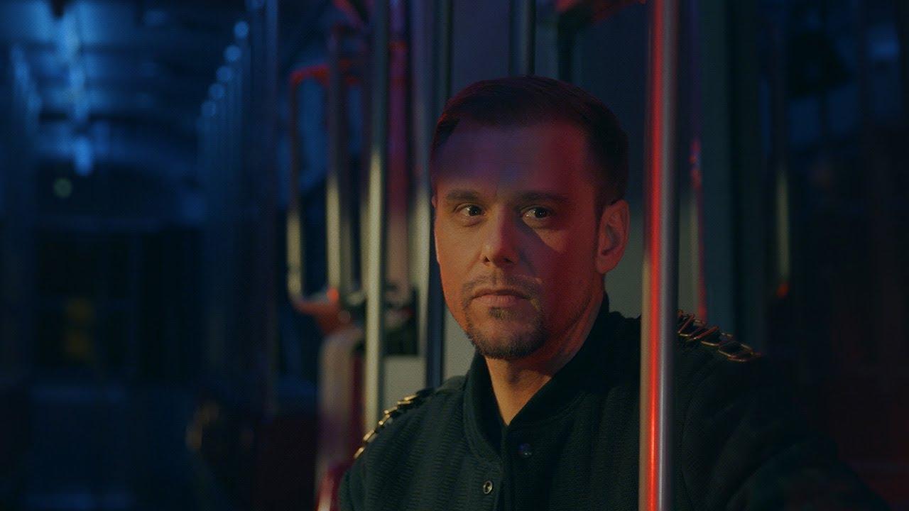 Armin van Buuren feat. Bonnie McKee – Lonely For You