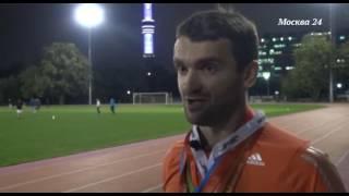 Городской репортаж: Московский марафон-2016
