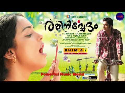 Kannoram Chingaram-Rathinirvedam||Shreya Ghoshal Hits|| Superhit Melody Songs||PowerfulMusicWorld