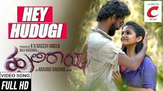 Beautiful song from movie huliraaya watch like and share the opinion