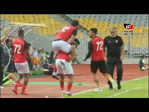 فرحة لاعبي الأهلي عقب إحراز هدف معلول