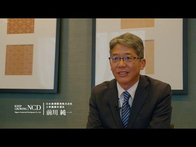日本商業開発 2022新卒採用 BCP動画