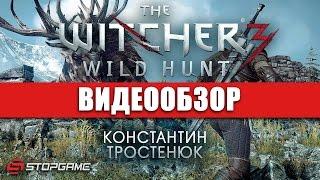 Обзор игры The Witcher 3: Wild Hunt
