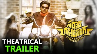 Sardaar Gabbar Singh - Official Trailer