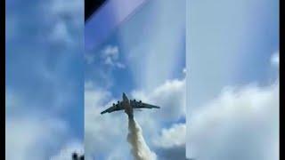 В Подмосковье Ил-76 случайно сбросил на гаишников 40 тонн воды - Подмосковье 2018 г.