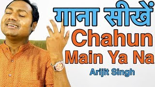 "Chahun Main Ya Naa - Arijit Singh ""Bollywood Singing Lessons/Tutorials"" By Mayoor"