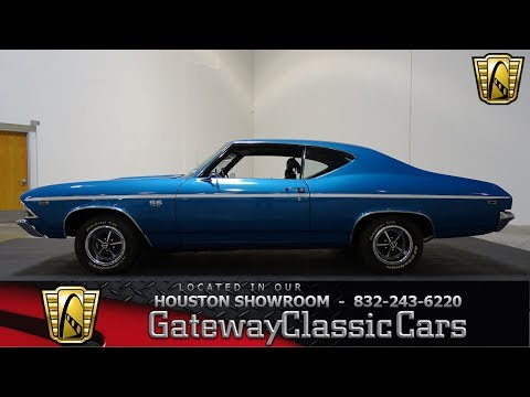 Video of '69 Chevelle - L7ZP