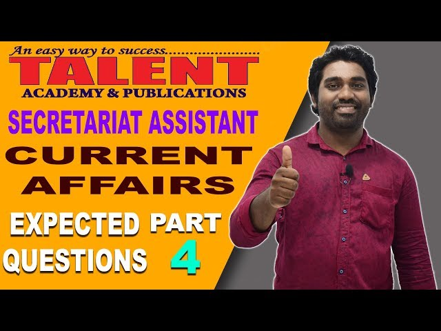 Secretariat Assistant Exam Special Latest Current Affairs Questions from Kerala PSC | Malayalam