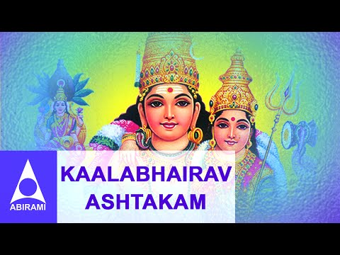Kalabhairava Ashtakam | Sri Adi Sankaracharya | Songs of Lord Shiva | Sanskrit Slokas