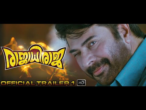 Download RajadhiRaja Official Trailer 1 HD Mp4 3GP Video and MP3