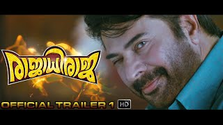 RajadhiRaja - Official Trailer 1