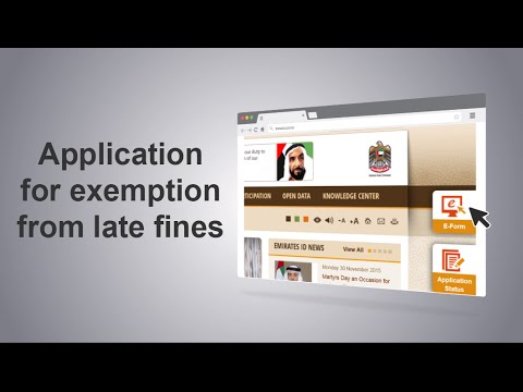 File fine exemption request