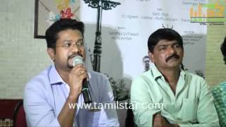 Yaaro Nee Movie Single Track Launch