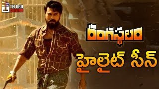 Rangasthalam Movie Highlight Scenes | Ram Charan | Samantha | Aadhi | DSP | Sukumar | Telugu Cinema