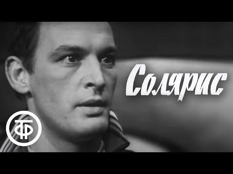 Смотреть          Виктор Зозулин