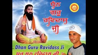 Tinku Dhania | Dhan Guru Ravidass ji | Goyal Music 2017 New Song